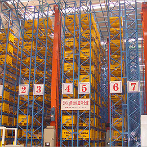 Automatic Warehouse Storage System